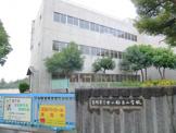 宝塚市立 中山桜台小学校