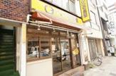 カレーハウスCoCo壱番屋 南区吉野町店