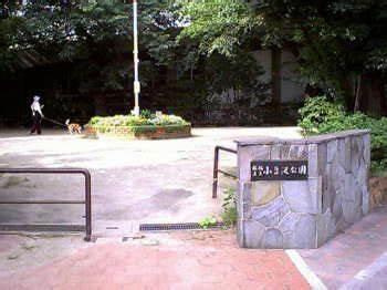 小豆沢公園の画像1