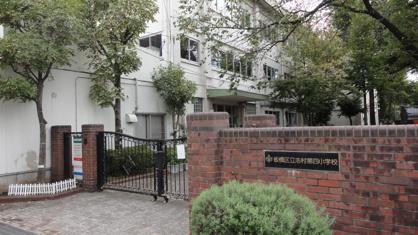 板橋区立志村第四小学校の画像1