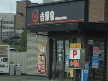 吉野家 385号線那珂川店の画像1