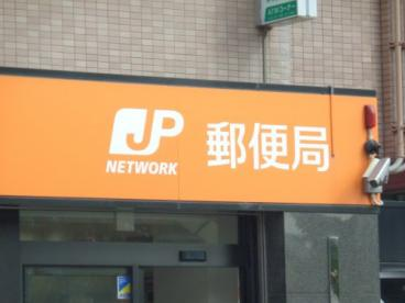 福岡南郵便局の画像1