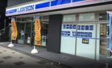ローソン H墨田千歳三丁目店