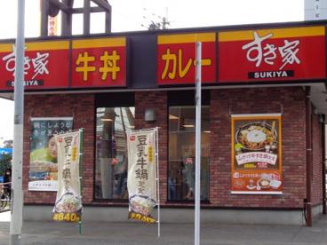 すき家 福岡渡辺通五丁目店の画像1