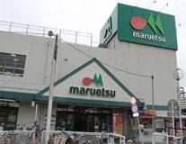 maruetsu(マルエツ) 柿生店