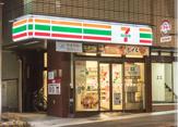 セブン-イレブン 新宿揚場町店