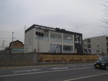 エニタイムフィットネス 柏たなか店の画像1