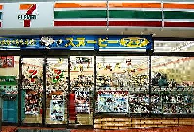 セブンイレブン久留米二千年橋店の画像1