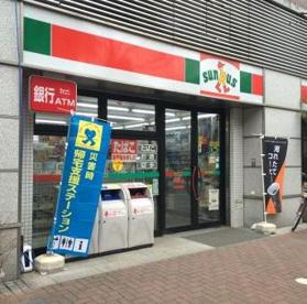 サンクス小石川店の画像1