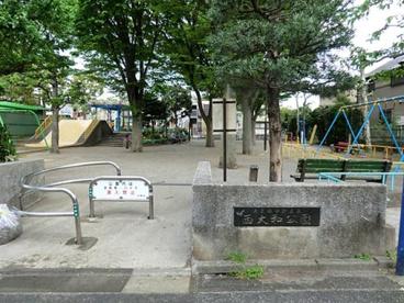 西大和公園の画像1
