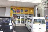 日本亭 瑞穂店