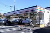 セブン-イレブン 横浜新吉田東1丁目店