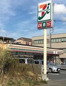 セブン-イレブン 横浜戸塚小学校南口店の画像1