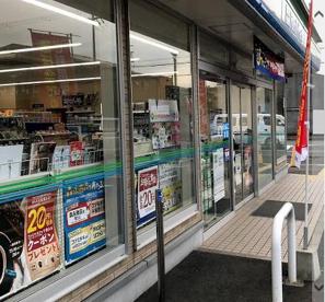 ファミリーマート 茨木鮎川五丁目店の画像1