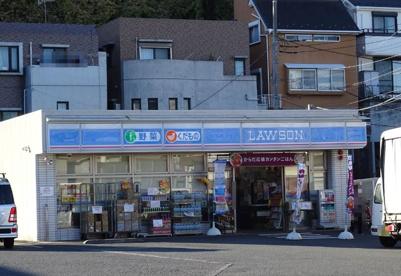 ローソン 横浜永田南一丁目店の画像1