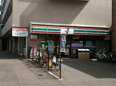 セブン-イレブン 横浜弘明寺口店の画像1