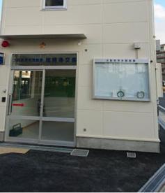 茨木警察署 総持寺交番の画像1