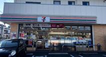 セブン-イレブン 横浜瀬谷竹村町店