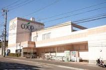 ユーコープ 竹山店