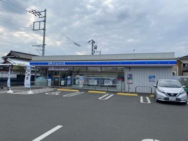 ローソン 和田河原駅前店の画像1