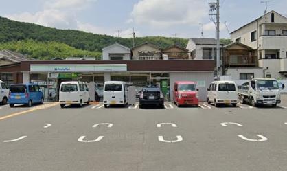 ファミリーマート山科西野山店の画像1