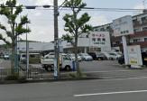 リカーマウンテン山科新十条店