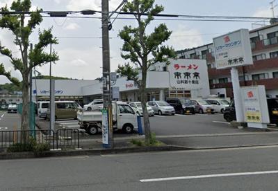 リカーマウンテン山科新十条店の画像1