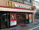マクドナルド 上石神井駅前店