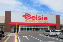 Beisia(ベイシア) 古河総和店