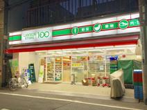 ローソンストア100 LS墨田鐘ヶ淵店