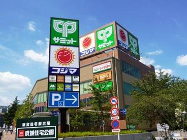 カラダファクトリーサミット成城店の画像1