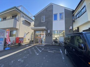 横浜瀬谷北郵便局の画像1