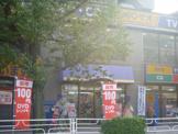 ゲオ 本牧店