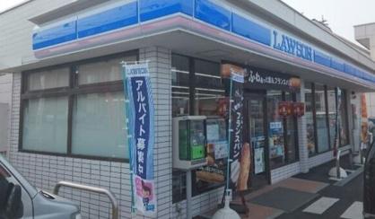 ローソン 高崎剣崎店の画像1
