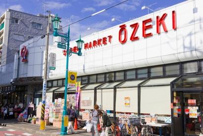 オオゼキ松原店の画像1