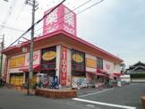 マザーピア 和泉府中店