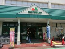 マルエツ蕨店