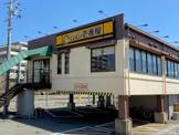 カレーハウスCoCo壱番屋 朝霧国道2号店