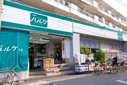 トップ パルケ松原店の画像1