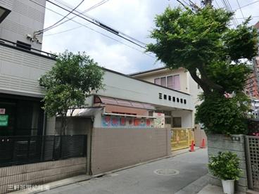 三軒茶屋幼稚園の画像1