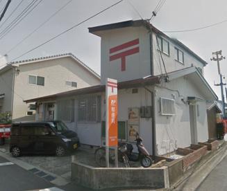 和歌山松江西郵便局の画像1