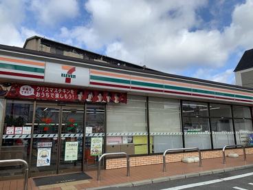 セブンイレブン山科打越町店の画像1