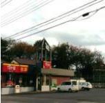 すき家 東海店