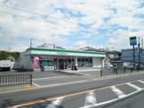 ファミリーマート 和泉芦部町店