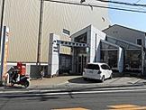 和泉伏屋郵便局