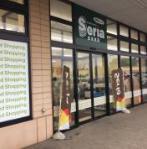 セリア 城里ショッピングプラザ店