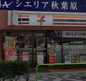 セブンイレブン 台東東上野6丁目店