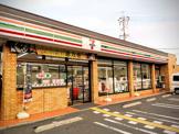セブンイレブン 茨木竹橋町店
