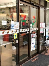 セブンイレブン 茨木目垣2丁目店の画像1
