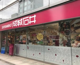 成城石井 小伝馬町店の画像1
